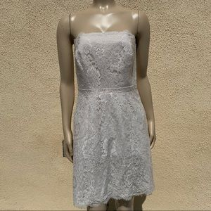Weddington Way white lace cocktail dress